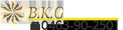 株式会社B.K.G|伊勢原市の電気工事専門店